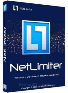 NetLimiter Pro 4.1.11 Crack Latest Registration Key Free